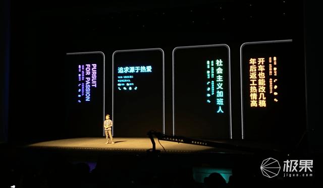 """魅族全新系统来袭!""""超级壁纸""""动画+隐私保护,整体大升级"""
