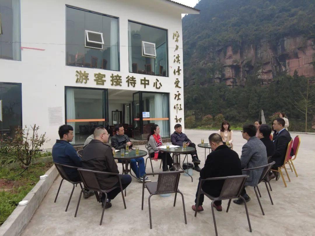 四川省侨联赴古蔺西华村开展宜居乡村 建设调研和新春慰问