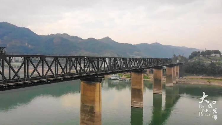 这里是重庆桥都梦开始的地方,从此长江天堑变通途