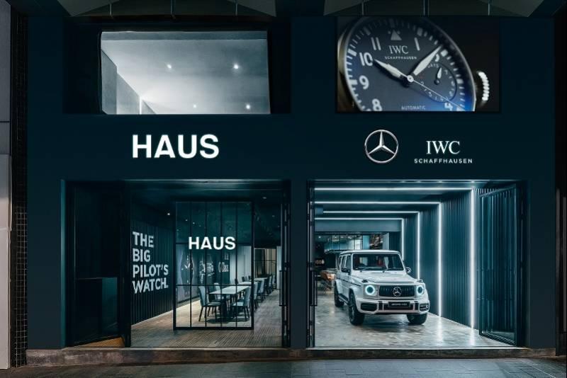 首间IWC万国表X奔驰概念店HAUS于香港开幕