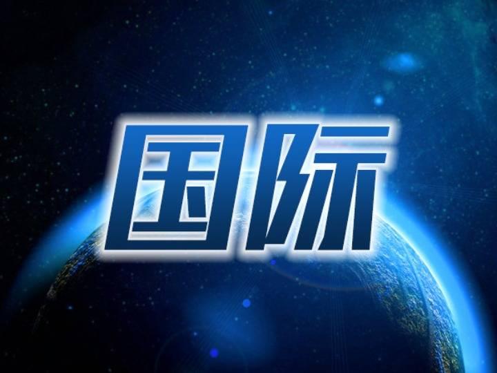 全球连线 | 历史交汇点上的世界期待——多国人士关注中国两会世界意义
