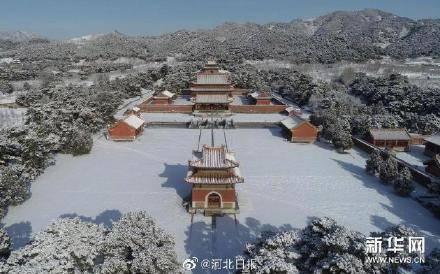世界文化遗产清东陵雪后入画来