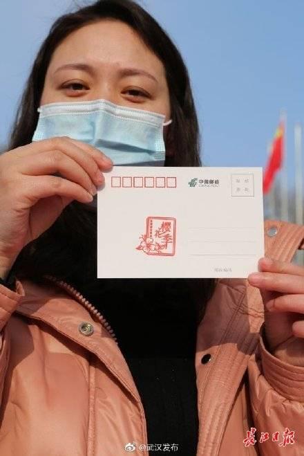樱花邮局成为网红打卡点