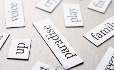 全国政协委员建议英语不再作为高考必考科目