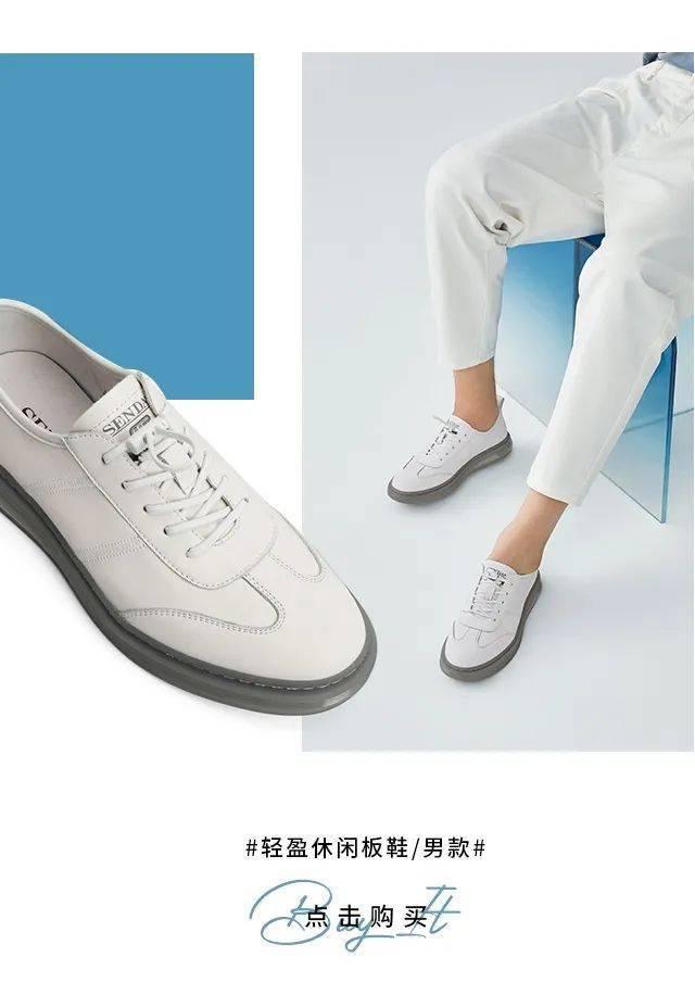 「女神节臻享礼遇」25岁以后,怎样的鞋子还能让我们心动?