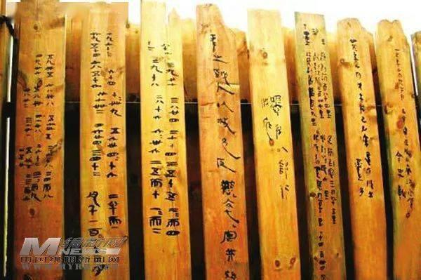 【方志·四川历史文化】张《李冶秦简》中的府县往事