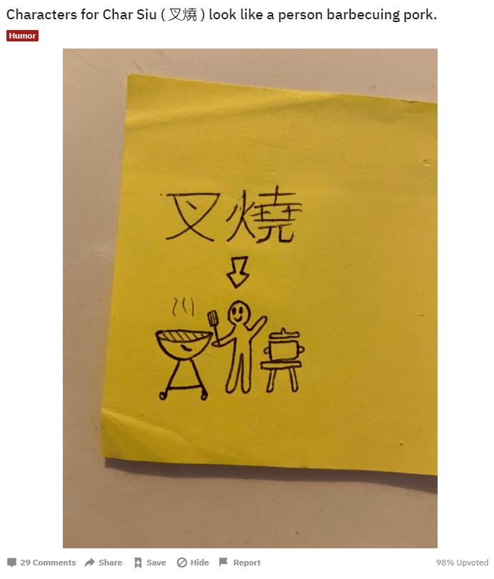 在美国贴吧上,一堆老外被学中文逼疯了的照片 - 12