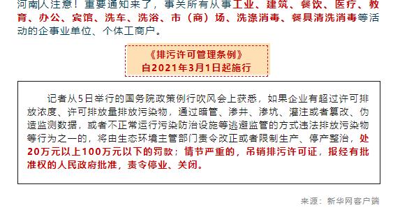 沐鸣3招商总代理-首页【1.1.0】