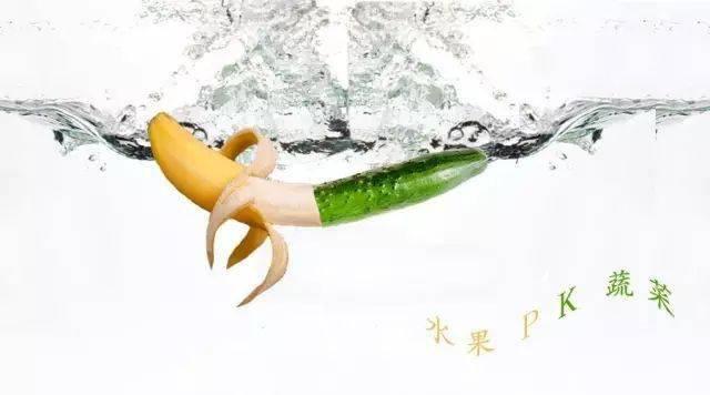 每天一斤蔬菜半斤水果,你吃够了吗?