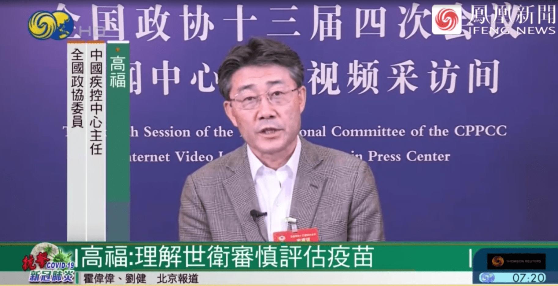 世卫组织仍在评估中国疫苗,高福:相信会有好结果