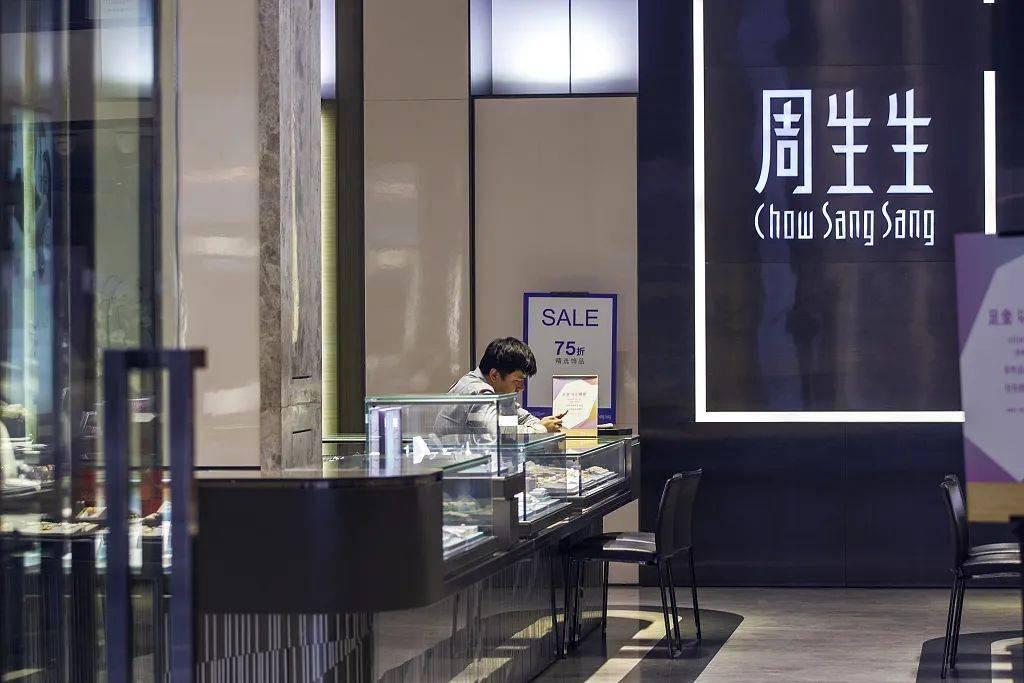 周六福、周大生:中国珠宝店为什么都姓周?