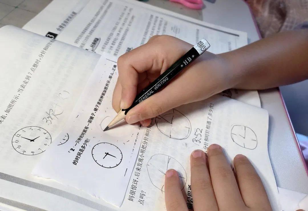 錯題整理,我有神器!提升學習效率,媽媽再也不用手抄錯題啦!