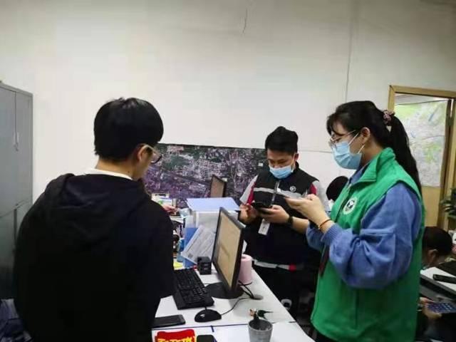 严格检查街道配送物流业,提高从业人员识别和鉴别药品的能力