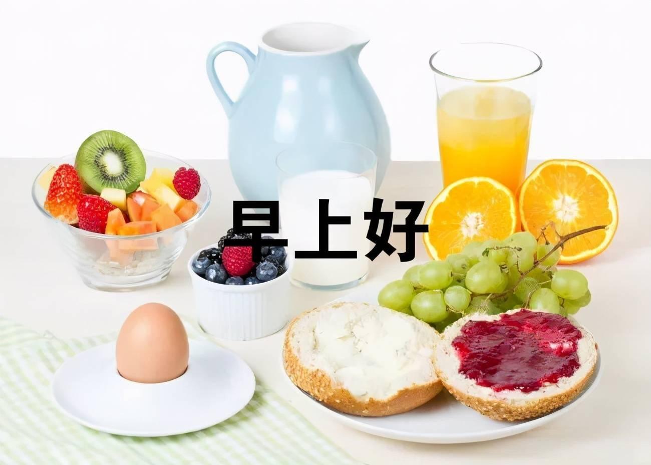 可以当早餐的食物 适合早餐吃的10种食物