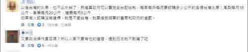 日本很干脆:台湾香蕉,下架