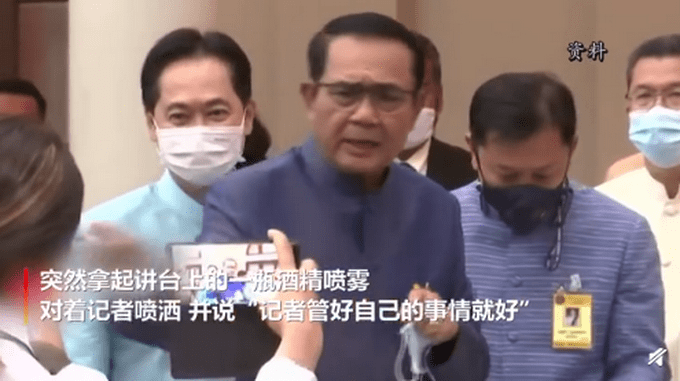 泰国总理回应用酒精喷洒记者:开个玩笑,到此为止