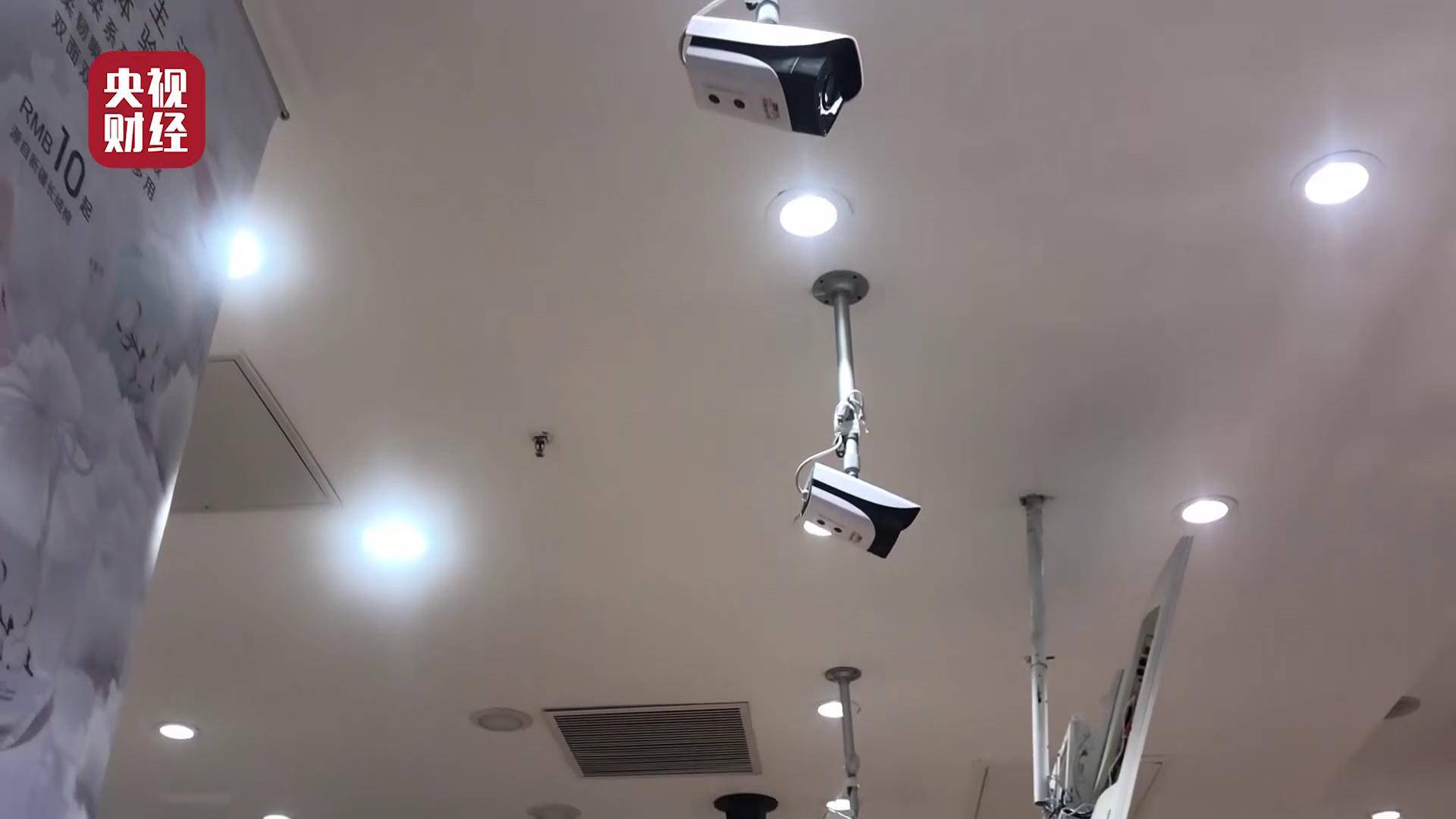 315晚会曝多家知名商店安装人脸识别摄像头,海量人脸信息已被搜集_科勒