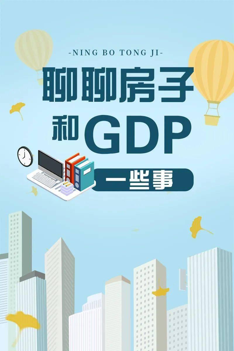 租房gdp_GDP十强城市公积金盘点:北京人均月缴存额超过2300元深圳支持租...