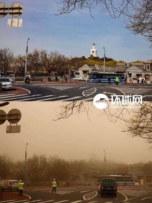 """对比强烈!实地拍摄北京""""由黄转蓝"""""""