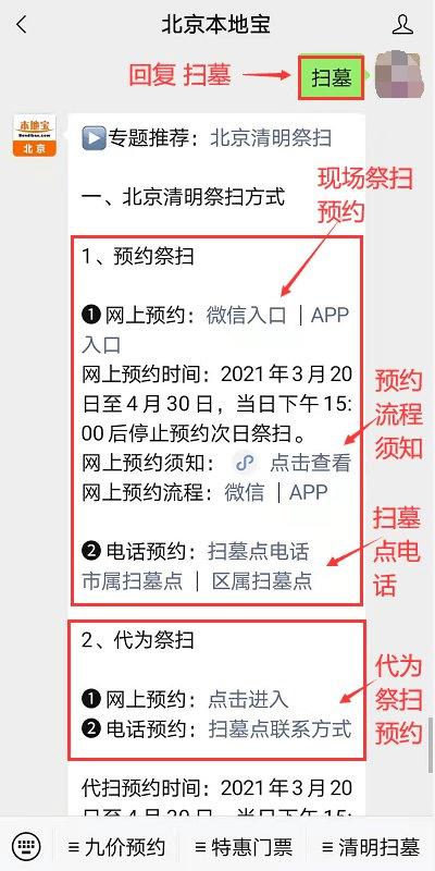 沐鸣3代理-首页【1.1.1】