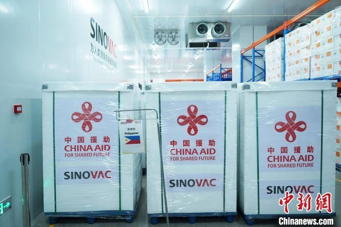 中国援助菲律宾第二批科兴疫苗在北京装载待启运