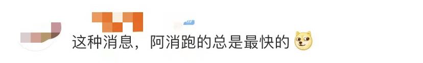 """【1017丨话题】大学生宿舍改茶室?消防员上门""""讨茶喝""""!网友笑疯..."""