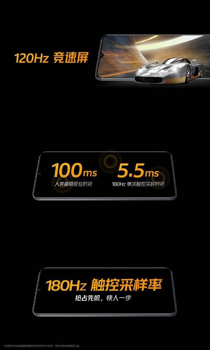 1699元起售 骁龙768G加持!iQOO Z3正式发布
