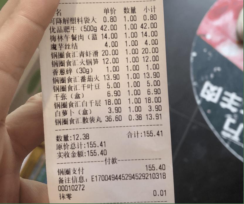 锅圈3年5000家店,宅食火锅4000亿市场大逃杀