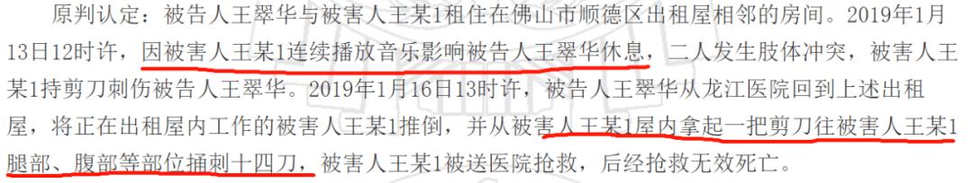 """你知道""""震楼器""""吗?当你动用它的时候,相当于""""宣战""""了! liuliushe.net六六社 第20张"""