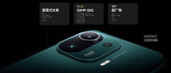 小米11 Pro正式发布:4999元起、加199元送超级充电套装的照片 - 20
