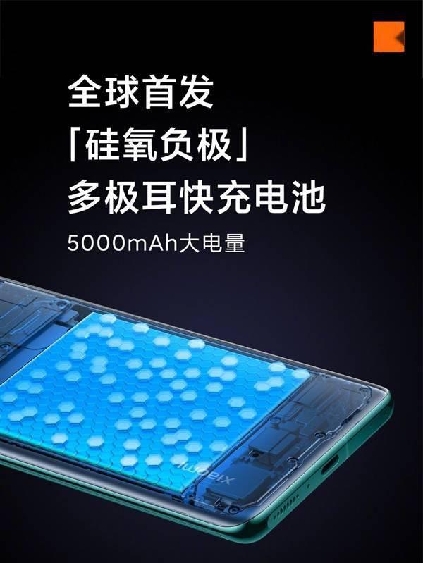 小米11 Pro正式发布:4999元起、加199元送超级充电套装的照片 - 34