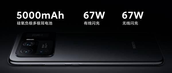 """小米11 Ultra正式发布:前后""""双屏""""、顶配6999元的照片 - 26"""
