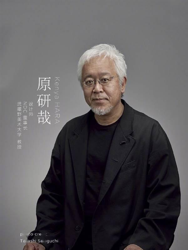 小米发布新LOGO!日本著名设计师原研哉打造的照片 - 5