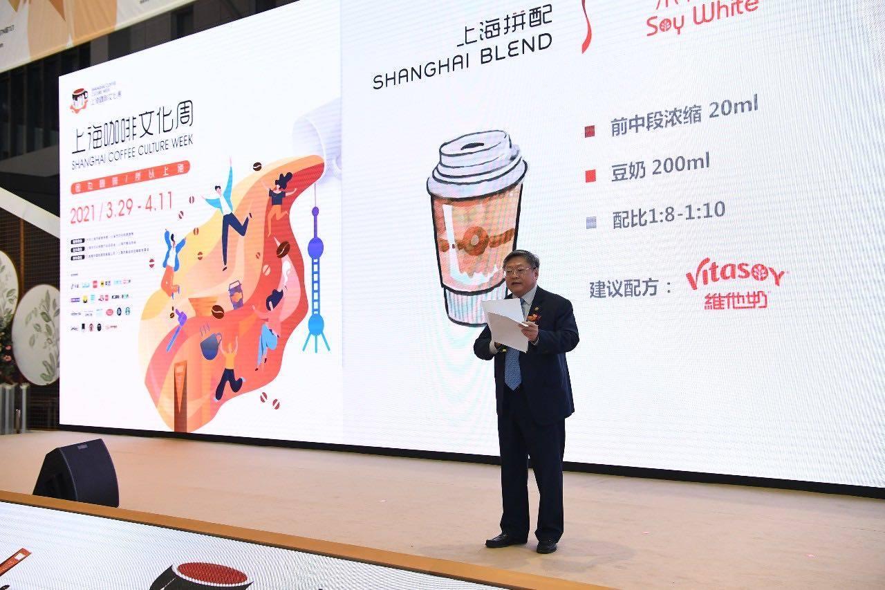 快来魔都恰咖啡!上海咖啡文化周开始啦!