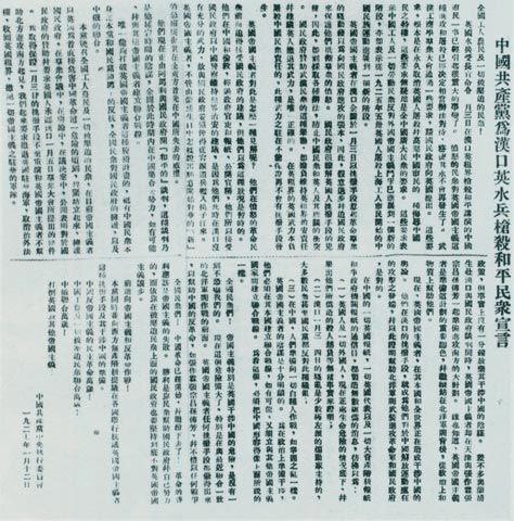 党史百年·天天读(十二)