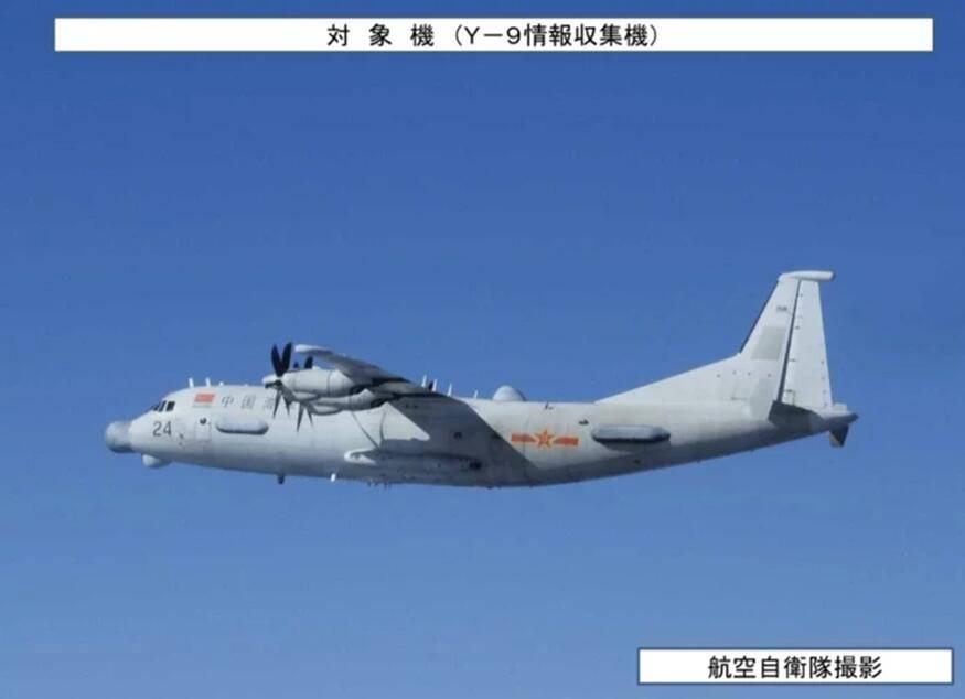 中国台湾与日本公布中国人民解放军军机动态性