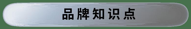 AW21上海时装周马克华菲MARK FAIRWHALE 爸爸 第2张