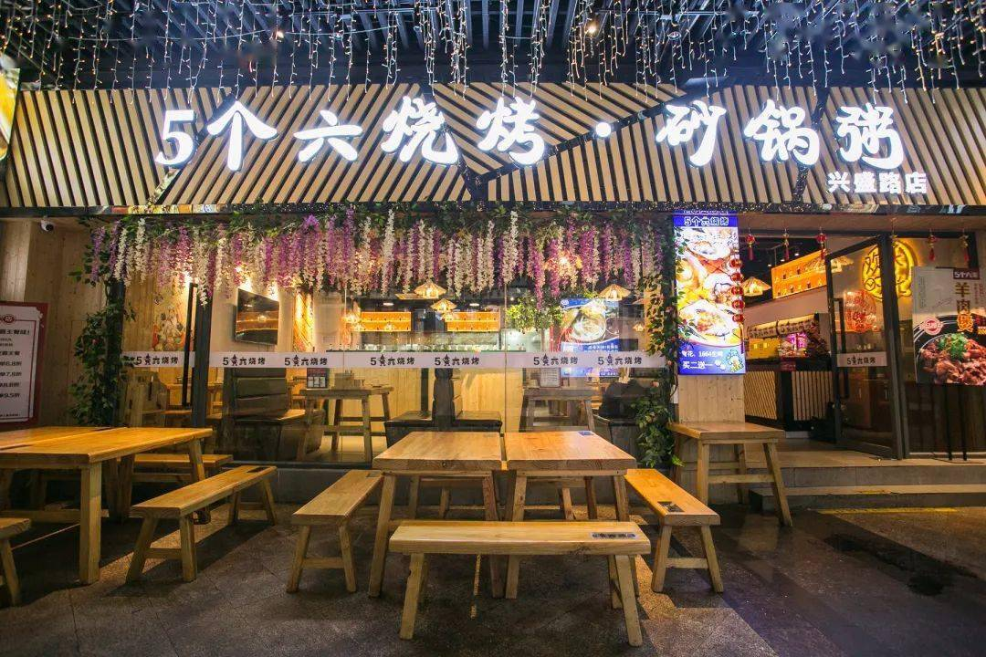 【天河·兴盛路】¥59秒149.8元双人砂锅粥套餐!溢满『海鲜』的砂锅粥、爆汁肥美烤生蚝…宵夜圣地冲!