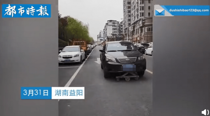 直播app:新手福音?男子6年花20万研制出停车掉头系统!网友:太适合我了