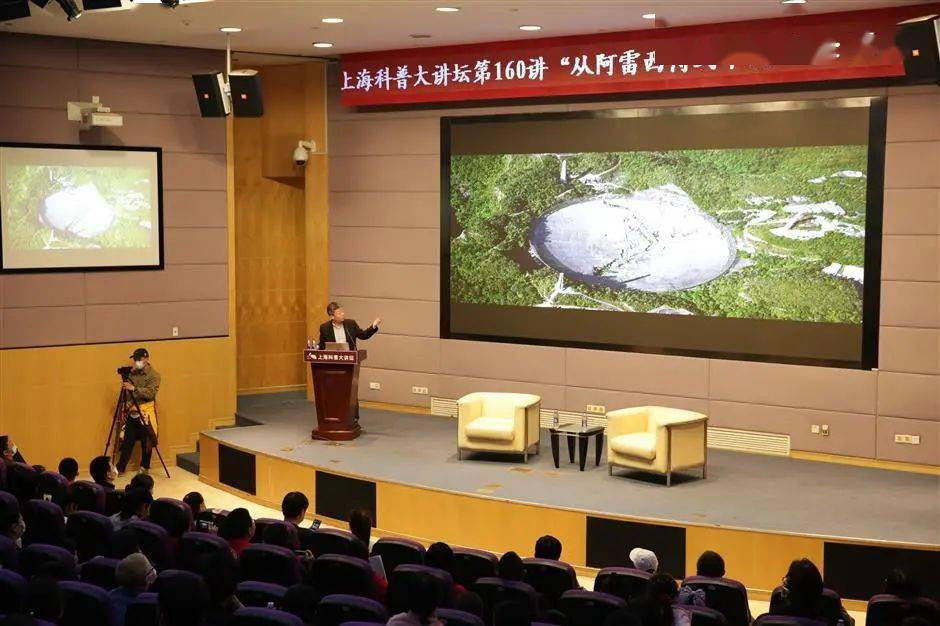China's giant 'eye' opens up to the world 爸爸 第3张