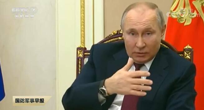 俄罗斯接连释放强硬信号回击西方围堵 外媒分析其底气从何而来?