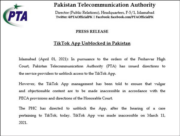 盛图注册封禁20天后巴基斯坦再次解禁TikTok,科技部长道出了原因
