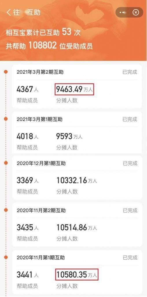 天顺娱乐招商-首页【1.1.9】  第2张