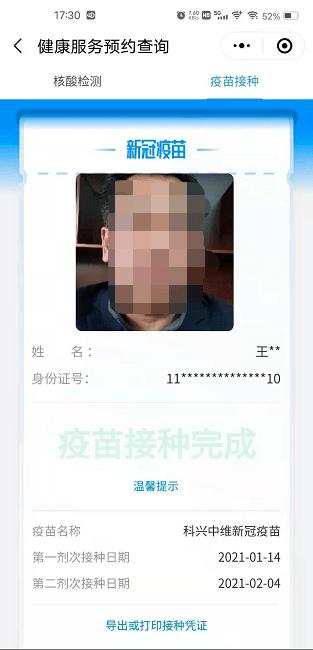 星辉开户地址-首页【1.1.2】