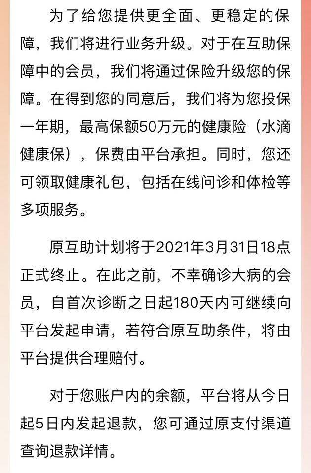 天顺娱乐招商-首页【1.1.9】  第1张