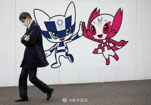 东京奥运会退票收手续费,网友:哪来的自信