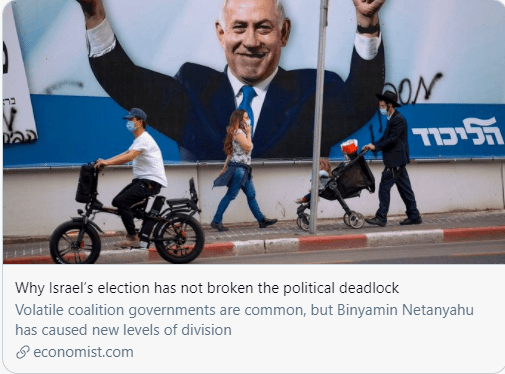 盛图开户两年四次大选,以色列政局乱成一锅粥