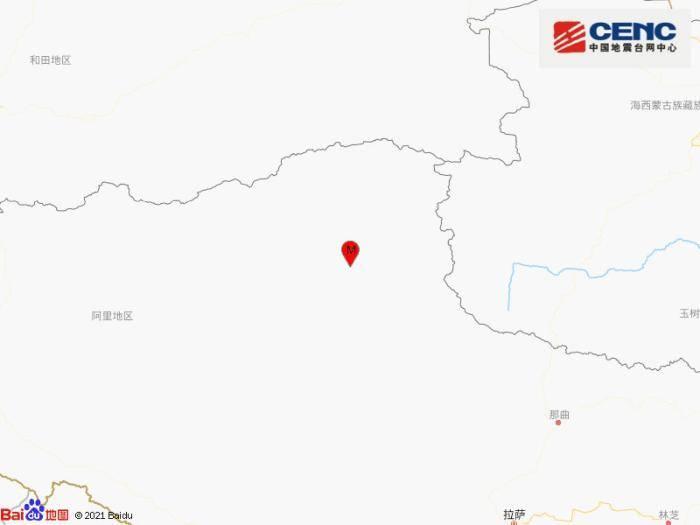 西藏那曲市双湖县发生3.6级地震 震源深度10千米