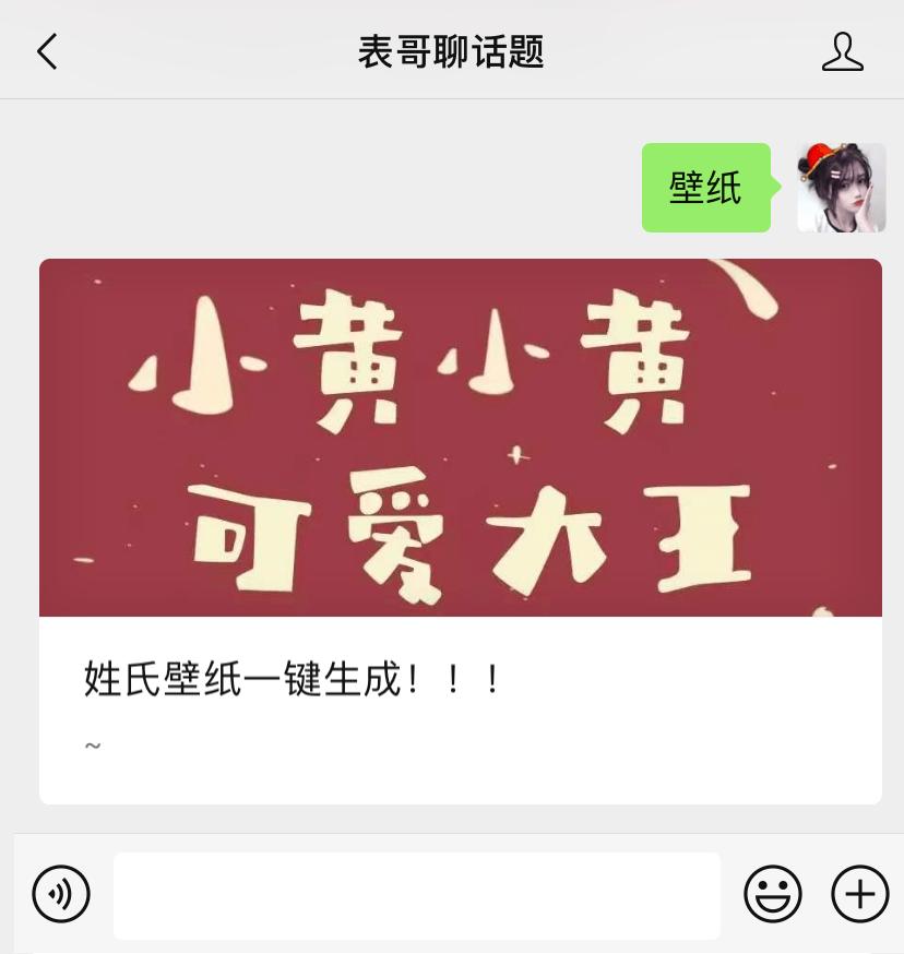 沐鸣3游戏-首页【1.1.19】