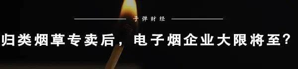 天顺娱乐总代-首页【1.1.7】  第12张